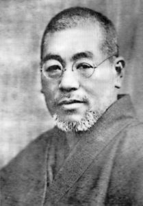 Mikao Usui, Founder of the Reiki Technique